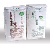 有机面粉(Organic flour)
