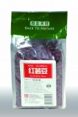 有机红芸豆(Organic red kidney bean)