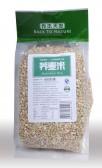 有机荞麦米(Organic buckwheat rice)
