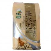 有机小麦粉(Organic wheat flour)