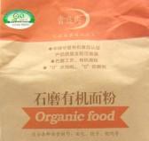 石磨有机饺子面粉(Organic Stoneground wheat flour for JiaoZi)