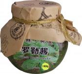 自制罗勒酱(Basil pesto sauce))