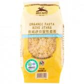 有机迷你星形意面(Organic pasta mini stars)